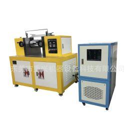 小型实验开炼机,实验双辊开炼机, 橡胶试验混炼机