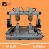 三軸點膠機 自動四軸點膠機器人 雙工位全自動塗膠機