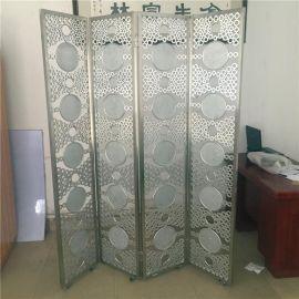 铝铜雕刻屏风隔断酒店屏风定制厂家