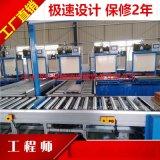 贵州宁波空调组装生产流水线 空调厂规划生产线设备