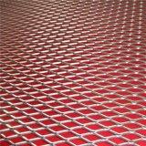 裝飾鋁板網 建築模板鋁板網 裝修材料鋁板網
