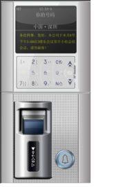 嵌入式IC卡指纹门禁考勤机
