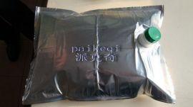 50L液体食品无菌包装用复合袋