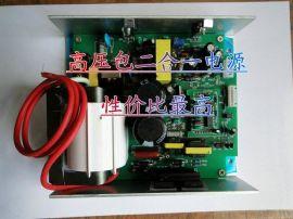 电脑激光刻章机高压包激光电源