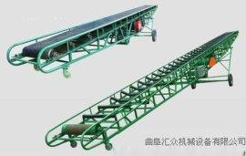 加厚型小型输送机,输送散状物料的皮带输送机|凹型槽运输带型号