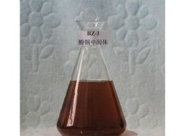 BZ-1 酸铜中间体