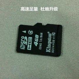 足量通用移动存储卡小容量TF卡 批发