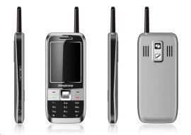Q71 CDMA 450 高通芯片,支持内外置天线