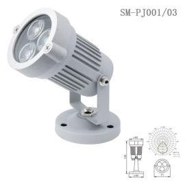 燧明LED3瓦防水投光灯