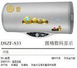 海信電熱水器生產廠家