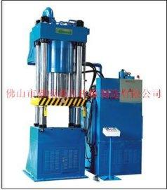 专业提供冷挤压机,汽车零部件压制机,液压机,油压机