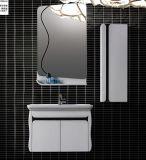 蘭泊衛浴浴室櫃,橡木浴室櫃,實木浴室櫃FS1302