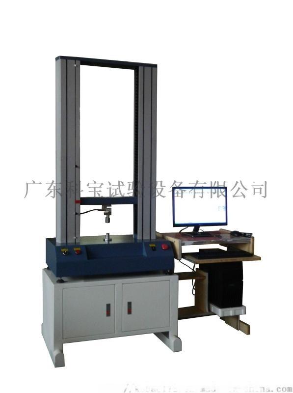 拉力試驗機 雙柱式帶電腦數顯拉力試驗機