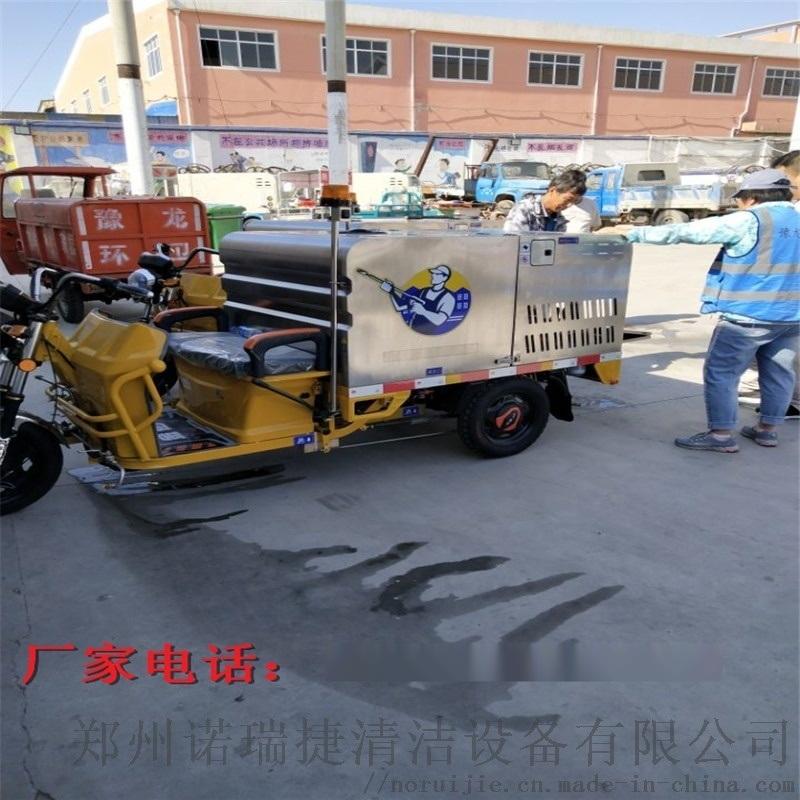郑州电动三轮高压清洗车品牌,环卫站用三轮冲洗车