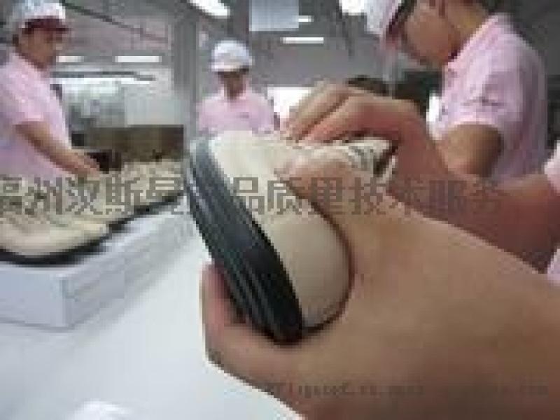广州深圳专业鞋类产品抽检验货/全检验货