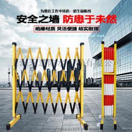 玻璃钢安全移动伸缩护栏上海厂家直销