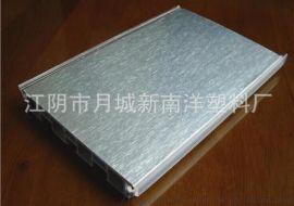 供应橱柜铝塑踢脚线(8-15)拉丝脚线 塑料脚线