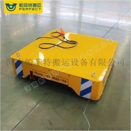 高频恒压移动式X射线机工作承载拖电缆轨道车