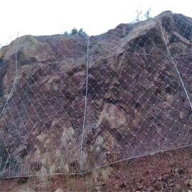边坡主动防护网护山网sns柔性防护网生产厂家