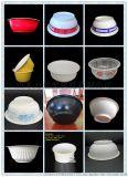 塑料碗生产厂家 扣肉碗 封口碗 塑料盒