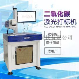 惠州陈江纸盒日期标记激光打标机设备厂家