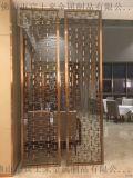 武汉酒店大堂中式不锈钢屏风欧式屏风客厅隔断定做设计