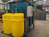 永州养猪场一体化污水处理设备生产厂家-竹源