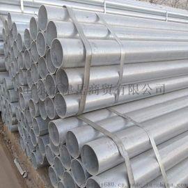 济南镀锌管销售_山东亿津岳钢贸公司