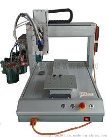 供应ZT-AB胶三轴AB胶自动点胶机