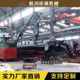 定製水庫清淤16寸挖泥船 高性能清淤船 清淤設備