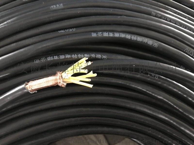 电缆厂家供应通信电源用阻燃软电缆ZR-RVVY