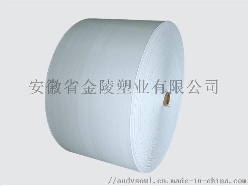 安徽定制编织布批发半成品编织袋规格齐全
