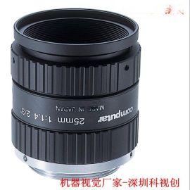 定倍工业镜头,工业镜头,百万像素工业镜头