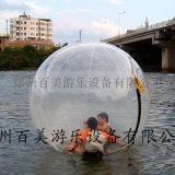 深圳最新水上遊樂設備/水上透明步行球價格