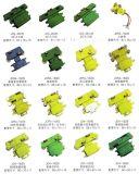 H型滑觸線集電器,河南集電器專業製造NO1企業,