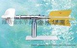華禹LS25-1流速儀