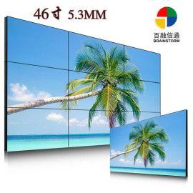 46寸三星液晶拼接屏 5.3MM超窄边接缝大屏幕