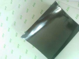 供应SKF-86030泡棉胶