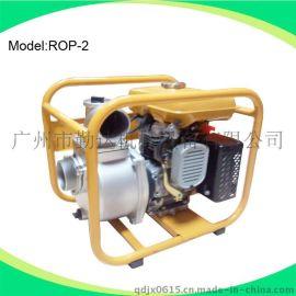 广州厂家供应 2寸罗宾汽油农田灌溉抽水泵,汽油清水泵,汽油水泵