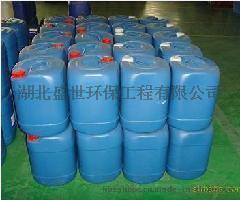 重金属捕捉剂,化工水处理tmt15