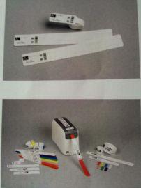 Zebar斑马HC100,腕带标签条码机HC100