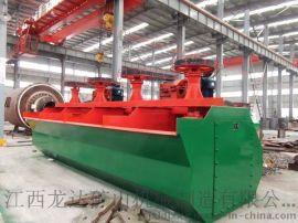 江西龙达直销 SF-0.15型浮选机 采铜矿机械