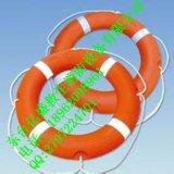 救生圈,聚乙稀材質釋放煙霧求救信號救生圈