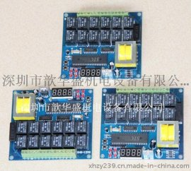 深圳XHS-8脉冲控制板路板,脉冲控制仪