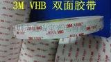3M VHB胶带