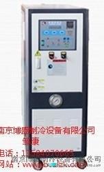 【南京温控机】供应南京工业温度控制机厂家