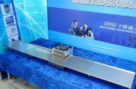 奥尚特ASC-720走板式LED灯条分板机丨厂家直销全国包邮