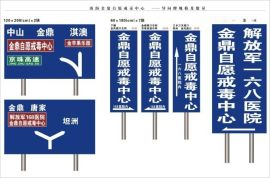 定做超强反光道路交通指示牌高速公路导向警示标牌