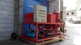 ZYA-100脱色净油机