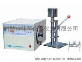 粘结指数测定仪,煤质化验仪器仪表设备 鹤壁伟琴仪器妆业制造